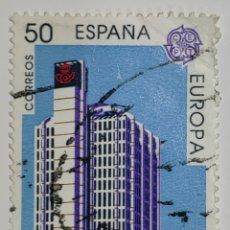 Sellos: SELLO ESPAÑA, EDIFICIO COMUNICACIONES MALAGA, 1990. Lote 206584151