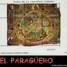 Sellos: HOJA COMPLETA DE 6 VALORES AÑO 1980 ORIGINAL ( TAPIZ DE LA CREACION - GERONA ) SERIE 4300975. Lote 206595113
