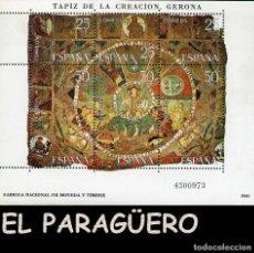 Sellos: HOJA COMPLETA DE 6 VALORES AÑO 1980 ORIGINAL ( TAPIZ DE LA CREACION - GERONA ) SERIE 4300973. Lote 206595168
