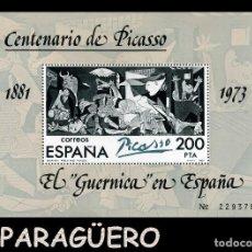 Sellos: HOJA DE 200 PESETAS AÑO 1981 ORIGINAL ( CENTENARIO DE PICASSO - EL GURNICA EN ESPAÑA ) SERIE 2293783. Lote 206595275