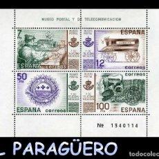 Sellos: HOJA DE 4 VALORES AÑO 1981 ORIGINAL ( MUSEO POSTAL Y DE TELECOMUNICACION ) SERIE 1340114. Lote 206595413