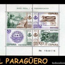 Sellos: HOJA DE 4 VALORES AÑO 1981 ORIGINAL ( MUSEO POSTAL Y DE TELECOMUNICACION ) SERIE 1340115. Lote 206595446