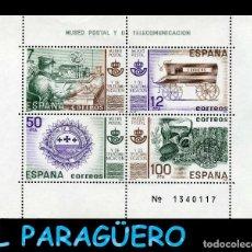 Sellos: HOJA DE 4 VALORES AÑO 1981 ORIGINAL ( MUSEO POSTAL Y DE TELECOMUNICACION ) SERIE 1340117. Lote 206595495