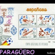 Sellos: HOJA DE 4 VALORES AÑO 1982 ORIGINAL ( ESPAÑA - COPA MUNDIAL DEL 82 DE FUTBOL ) SERIE 1654234. Lote 206595613