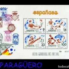 Sellos: HOJA DE 4 VALORES AÑO 1982 ORIGINAL ( ESPAÑA - COPA MUNDIAL DEL 82 DE FUTBOL ) SERIE 4910237. Lote 206595643