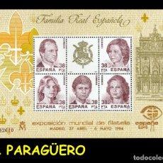Sellos: HOJA DE 5 VALORES AÑO 1984 ORIGINAL ( FAMILIA REAL ESPAÑOLA ) SERIE 1742610. Lote 206595946