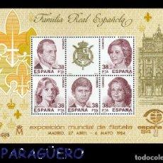 Sellos: HOJA DE 5 VALORES AÑO 1984 ORIGINAL ( FAMILIA REAL ESPAÑOLA ) SERIE 1742608. Lote 206595971