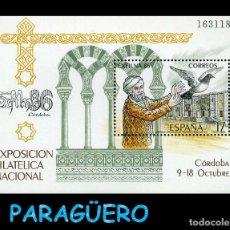 Sellos: HOJA DE UN VALOR AÑO 1986 ORIGINAL (EXPOSICION FILATELICA NACINAL - CORDOBA EXFILNA 86)SERIE 1631185. Lote 206596193