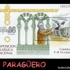 Sellos: HOJA DE UN VALOR AÑO 1986 ORIGINAL (EXPOSICION FILATELICA NACINAL - CORDOBA EXFILNA 86)SERIE 1631186. Lote 206596237