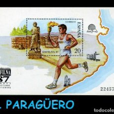 Sellos: HOJA DE UN VALOR AÑO 1987 ORIGINAL (EXPOSICION FILATELICA NACINAL - GIRONA EXFILNA 87)SERIE 2245756. Lote 206596288