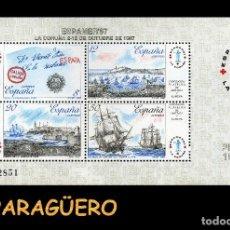 Sellos: HOJA DE 4 VALOR AÑO 1987 ORIGINAL (EXPOSICION AMERICA Y EUROPA - LA CORUÑA ESPAMER 87)SERIE 2082851. Lote 206596406