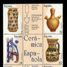Sellos: BLOQUE DE 6 VALOR AÑO 1987 ORIGINAL ( ARTESANIA CERAMICA ESPAÑOLA ) Nº1. Lote 206596543