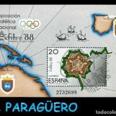Sellos: HOJA DE UN VALOR AÑO 1988 ORIGINAL (EXPOSICION FILATELICA NACIONAL - EXFILNA8 8 PAMPLONA )Nº2732698. Lote 206596653