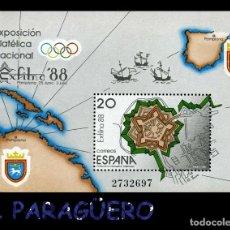 Sellos: HOJA DE UN VALOR AÑO 1988 ORIGINAL (EXPOSICION FILATELICA NACIONAL - EXFILNA8 8 PAMPLONA )Nº2732697. Lote 206596677