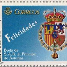 Sellos: ESPAÑA - UN SELLO DE UNA HOJA DE BODA DE S.A.R. EL PRÍNCIPE DE ASTURIAS CON DOÑA LETIZIA ORTZ. Lote 206784058