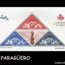 Sellos: HOJA DE 4 VALORES AÑO 1992 ORIGINAL( V CENTENARIO DEL DESCUBRIMIENTO DE AMARICA )Nº1458189. Lote 206818116