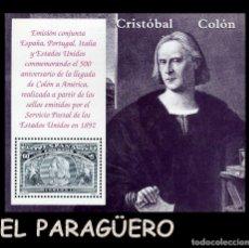 Sellos: HOJA DE UN VALOR AÑO 1992 ORIGINAL ( EL DESCRUBRIMIENTO - CRISTOBAL COLON ). Lote 206820135