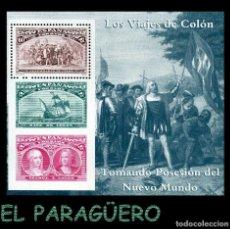 Sellos: HOJA DE UN VALOR AÑO 1992 ORIGINAL ( LOS VIAJES DE COLON - TOMANDO POSESION DEL NUEVO MUNDO ). Lote 206820826