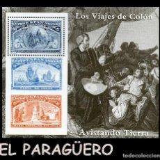Sellos: HOJA DE UN VALOR AÑO 1992 ORIGINAL ( LOS VIAJES DE COLON - AVISTANDO TIERRA ). Lote 206821423