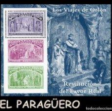 Sellos: HOJA DE UN VALOR AÑO 1992 ORIGINAL ( LOS VIAJES DE COLON - RESTITUCION DEL FAVOR REAL ). Lote 206822796