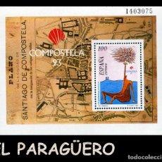 Sellos: HOJA DE UN VALOR AÑO 1993 ORIGINAL ( PLANO DE LA CIUDAD DE SANTIAGO DE COMPOSTELA ) Nº1403075. Lote 206823996