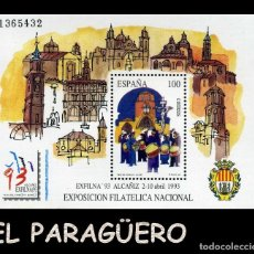 Sellos: HOJA DE UN VALOR AÑO 1993 ORIGINAL( EXPOSICION FILATELICA NACIONAL - EXFILNA 93 ALCAÑIZ )Nº1365432. Lote 206824618
