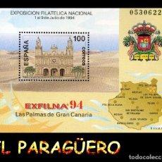 Sellos: HOJA DE UN VALOR AÑO 1994 ORIGINAL( EXPOSICION FILATELICA NACIONAL - EXFILNA 94 LAS PALMAS)Nº0530622. Lote 206825045