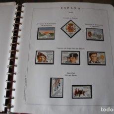 Sellos: ALBUM COLECCIÓN SELLOS ESPAÑA AÑOS 1983-1991. HOJAS PHILOS. NUEVOS. COMPLETA. VER FOTOS.. Lote 206839080