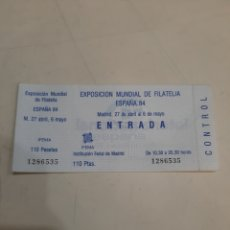 Sellos: ENTRASA ESPAÑA 1884 EXPOSICIÓN MUNDIAL FILATELIA. Lote 206971211