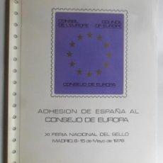 Sellos: 2 SELLOS EN LAMINAS 1978 - ADHESION DE ESPAÑA AL CONSEJO DE EUROPA - EDIFIL 2476. Lote 206998008