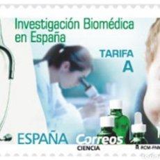 Sellos: ESPAÑA, N°5197 MNH, CIENCIA. INVESTIGACIÓN BIOMÉDICA EN ESPAÑA.. Lote 207002670