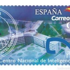 Sellos: ESPAÑA, N°5204 MNH, CENTRO NACIONAL DE INTELIGENCIA. Lote 207006333