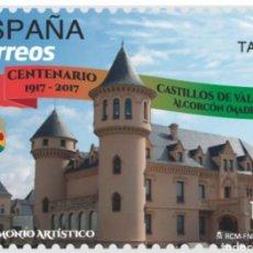 Sellos: ESPAÑA, N°5223 MNH, CENTENARIO DE LOS CASTILLOS DE VALDERAS. ALCORCÓN. Lote 207009896