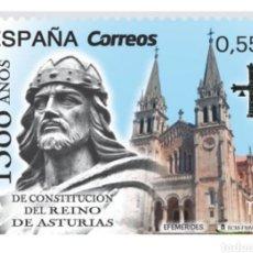 Sellos: ESPAÑA, N°5258 MNH, 1300 ANIVERSARIO REINO DE ASTURIAS. Lote 207022033