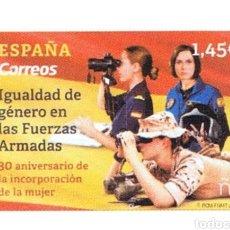 Sellos: ESPAÑA, N°5262 MNH, IGUALDAD DE GÉNERO EN LAS FUERZAS ARMADAS. Lote 207022735