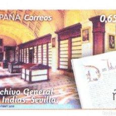 Sellos: ESPAÑA, N°5265 MNH, ARCHIVO GENERAL DE INDIAS.. Lote 207023308