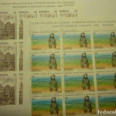 Sellos: 2 HOJITAS DE 12 SELLOS PATRIMONIO DE LA HUMANIDAD 1995 60 Y 60 PTAS.. Lote 207023340