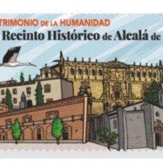 Sellos: ESPAÑA, N°5266 MNH, PATRIMONIO DE LA HUMANIDAD. ALCALÁ DE HENARES. Lote 207023605