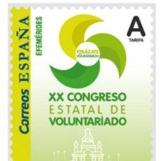 Sellos: ESPAÑA, N°5269 MNH, XX CONGRESO ESTATAL DE VOLUNTARIADO. Lote 207024086