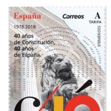 Sellos: ESPAÑA, N°5270 MNH, 40 AÑOS DE LA CONSTITUCIÓN. Lote 207024271