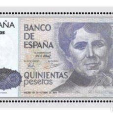 Sellos: ESPAÑA N°5271 MNH, NUMISMÁTICA. BILLETE. Lote 207024437