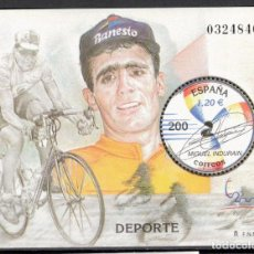 Sellos: ESPAÑA 2000 - EDIFIL 3760 - ESP. MUNDIAL DE FILATELIA ESPAÑA 2000. Lote 207039523