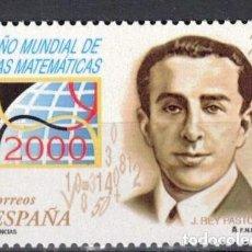 Sellos: ESPAÑA 2000 - EDIFIL 3709 - CIENCIAS. Lote 207039685