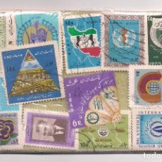 Sellos: IRAN - LOTES DE 13 SELLOS USADOS. Lote 207063918