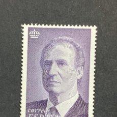Sellos: EDIFIL 3404. ESPAÑA, 1995. JUAN CARLOS I. 1000 PESETAS. NUEVO. VER. Lote 207070927