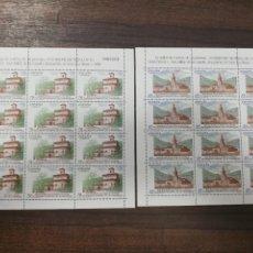 Sellos: 1999. 24 SELLOS. PATRIMONIO MUNDIAL DE LA HUMANIDAD. SAN MILLAN DE LA COGOLLA, LA RIOJA.. Lote 207077987