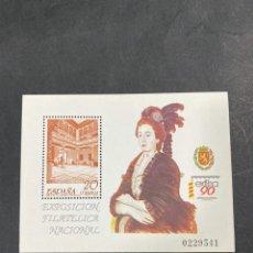 Sellos: HOJA POSTAL. EDIFIL 3068. EXLFINA 90. EXPOSICION FILATELICA NACIONAL. ZARAGOZA, 1990.. Lote 207079971