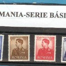 Sellos: LOTE DE SELLOS DE RUMANIA. SERIE BÁSICA. Lote 207093252