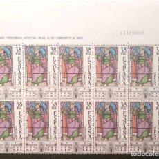 Sellos: ESPAÑA. 2723 VIDRIERA: CATEDRAL DE SANTIAGO DE COMPOSTELA, EN BLOQUE DE DIEZ + VIÑETAS. 1983 SELLOS. Lote 207121637