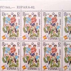 Sellos: ESPAÑA. 2613 COPA MUNDIAL DE FÚTBOL ESPAÑA'82: JUGADAS DE ESTE DEPORTE, EN BLOQUE DE DIEZ. 1981. SEL. Lote 207124500